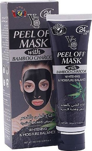 Bamboo Charcoal Black Mask for Men and Women