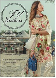 R.R Lawn Collection