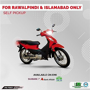 Power Scooty 70cc Red (Islamabad & Rawalpindi Only) 12-15 working days