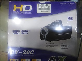 Digital Zoom Camcorder 1080P Video Camera