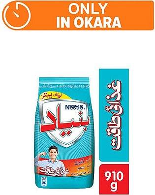 Nestle BUNYAD 910g (One day delivery in Okara)