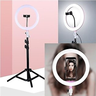 26cm Ring Light with Stand 7ft Aluminium Tripod | Dimmable LED Ring Fill Light …