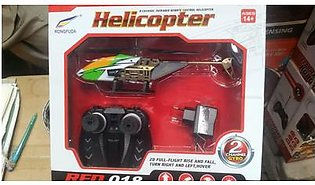 Rongfuda Halicopter Large Infarared Remote Control Helicopter-Original
