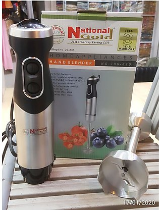 National Gold Hand Blender Black/Silver (NG-786-820)