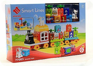 Full Set of Train Building Blocks - 63 Pcs