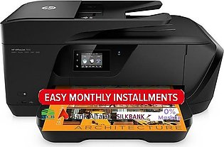 7510 A3 - Officejet - Wide Format - Wireless All-in-One Printer - Black