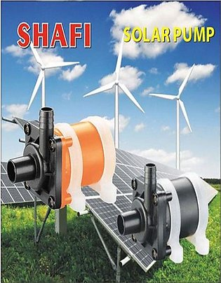 Crystal Shafi Solar Water Pump For 12 Volt DC Cooler Water Supply For Air Cooli…