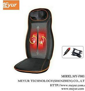 MA Full Car Seat Massager Cushion Chair Pad with Heating & Vibrating