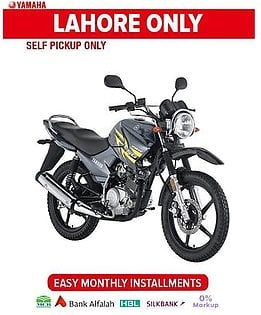Yamaha YBR 125 G - Night Fluo (Grey) 2019 (Only for Lahore)
