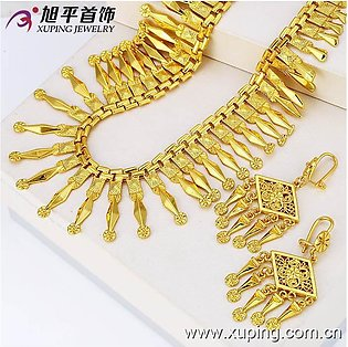 100 Degreez's Alloy, Gold Plated, Jewellery Set for Women