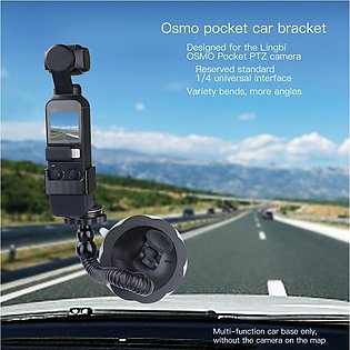 【FOR DJI】 Windshield Suction Cup Car Mount 1/4 Bracket Holder for DJI Osmo Po...