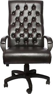 Executive Office Chair - Dark Brown
