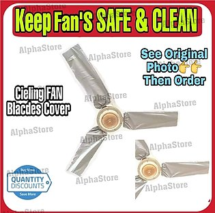 PAK Indus Ceiling Fan Blades COVER - Silver - More Quantity More Discount - 1 s…