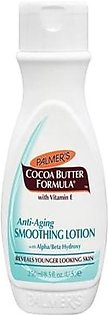 Cocoa Butter Formula Line Smoothing Eye Cream 10181045059