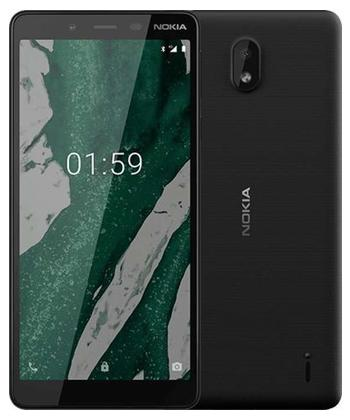Nokia 1 Plus - 5.45 Ips Lcd Display - 1Gb Ram - 8 Gb Rom - Pta Approved