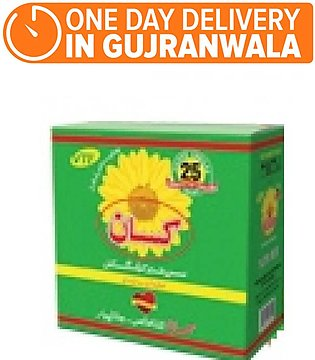 Kisan Cooking Oil (Pack of 5)  (One day delivery in Gujranwala)