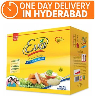 Eva Sunflower Canola Oil - Pack of 5 (One day delivery in Hyderabad)
