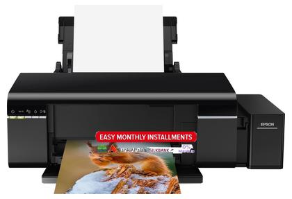 EPSON L805 Ink Tank Photo Printer (6 COLOR)