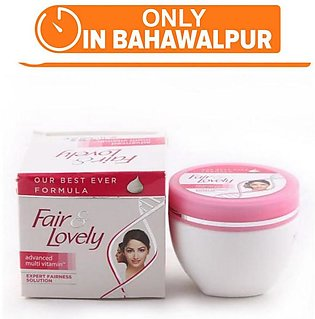 Fair & Lovely 70gm Jar (One day delivery in Bahawalpur)