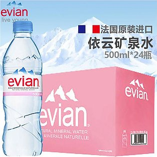 PACK OF 12 : EVIAN NATURAL MINERAL WATER 500 ML