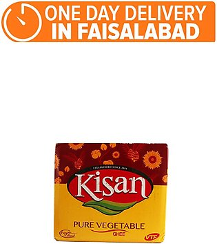 Kisan Banaspati Ghee (Pack of 5) (One day delivery in Faisalabad)