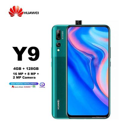 Huawei Y9 Prime 2019 128GB Built-in, 4GB RAM, 6.59 inches IPS LCD Triple 16 MP + 8 MP + 2 MP - Green