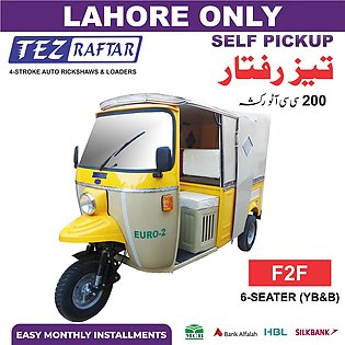 Tez Raftar 200cc Auto Rickshaw (6-Seater) - F2F (Face to Face Seating) Beige Ho…