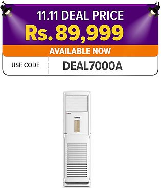 Kenwood Floor Standing - 02ton - eImperial Floor Air Conditioner - KEI-2430F ...