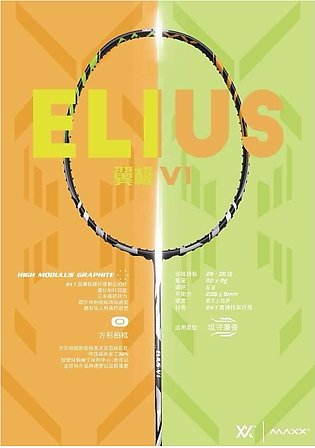 MAXX Elius V1 Original - Maxx Badminton Racket With Strung+Maxx Logo Racket