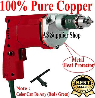 Imported 100% Pure Copper Winding Electric Drill Machine With Metal Heat Protec…