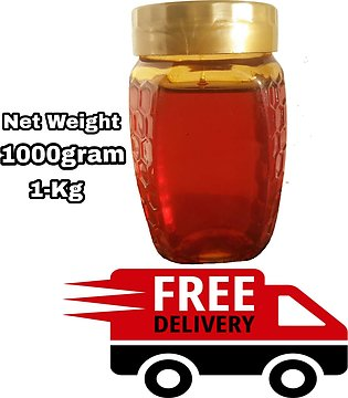 Pure Acacia Honey - 1Kg Jar (FREE HOME DELIVERY)
