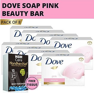 Dove Soap Pink Beauty Bar - (8 Pack) |Made in Germany