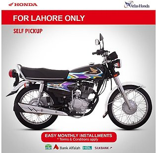 Honda - CG125 - (Black Colour) For Lahore Only