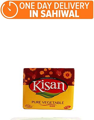 Kisan Banaspati Ghee (Pack of 5) (One day delivery in Sahiwal)