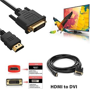 HDMI to DVI Cable HDMI Output device to a DVI-D Display or DVI-D Output devic...