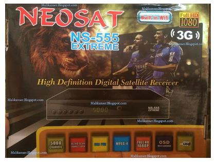 HD Plus Wifi Digital Satellite Dish Receiver with 6 Month HD V Line 88E d2h Best price on Daraz