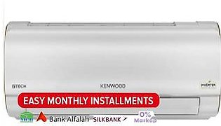Kenwood Kenwood KET-1228S - eInverter Tech Tropical Inverter Air Conditioner - 1.0 Ton - White