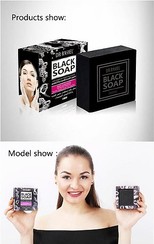Charcoal Black Soap For Whitening, Anti Acne Control And Anti Aging - 100 g