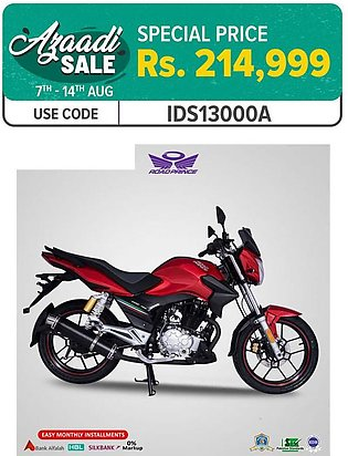 Road Prince Motorcycle - Wego 150cc - Red Colour (Lahore Only)