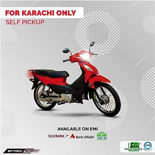 Super Power Scooty 70cc Red (Karachi Only) 7-10 working days