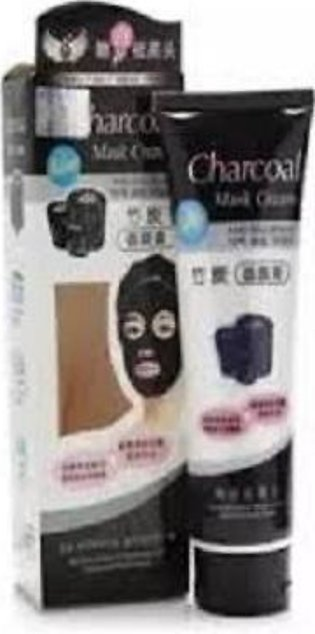 Chinese Charcoal Face Mask