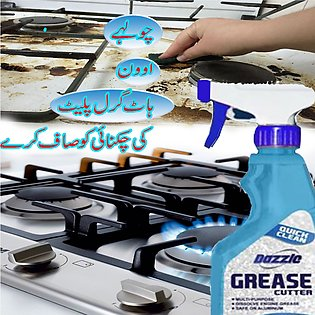 Stove & Oven Cleaner Spray