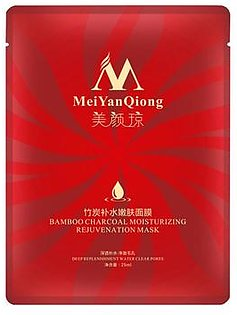 Whitening Mask Bamboo Charcoal Mask Effective 25ml Moisture Anti-Aging for Meiyanqiong