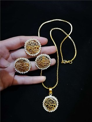 Pendant set with chain or pearl string