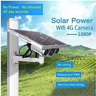 Wanscam HW0029-6 HD 128G 1080P Solar Security IP Camera Wifi IP Surveillance