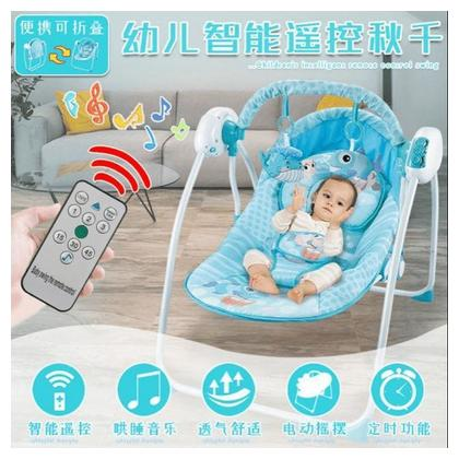 Original Electric Swing with Remote Baby Rocker Different Music, baby playing and sleeping,baby care