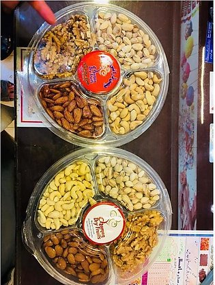 Mix Dry Fruit Cocktail Tray - 1000gm