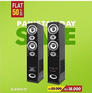 Audionic Home Theater Price In Pakistan Price Updated Sep 2020 Shopsy Pk