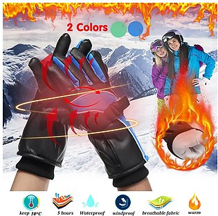 To GlobalElectric Heated Warmer Ski Gloves Heater Bat*tery Rechargeable Motor...