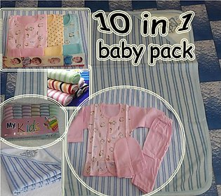 10 in 1 new born baby suits pack